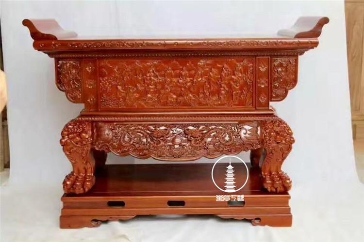 木制元宝桌