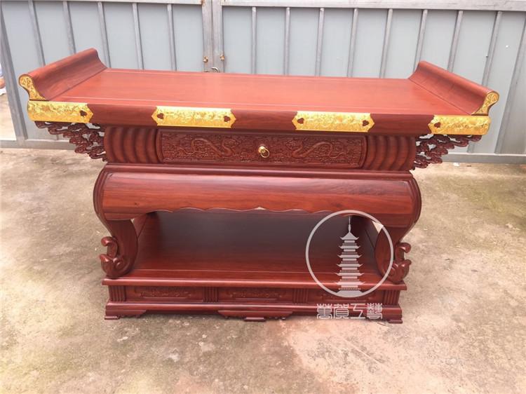 红木元宝桌
